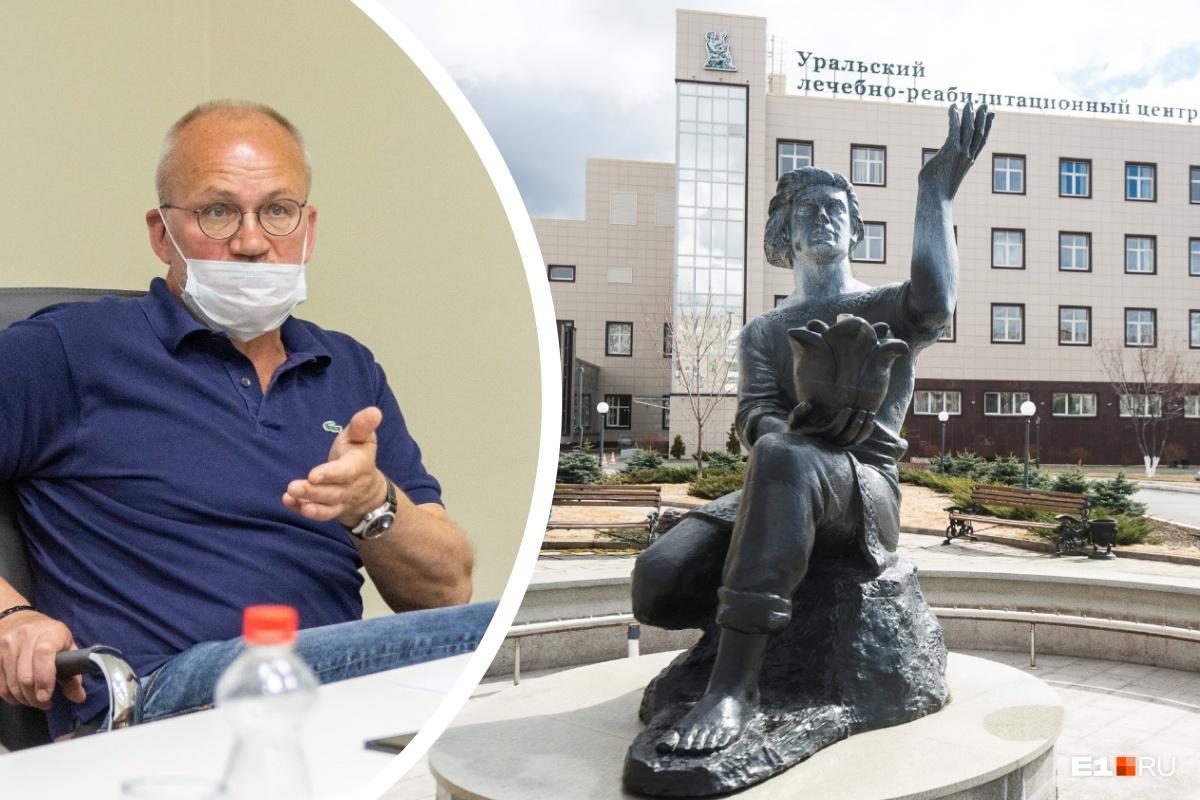 «Нас кормит не область, а граждане России»: сын Тетюхина — о «рейдерском захвате» клиники отца