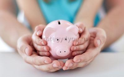 С какого возраста (со скольки лет) можно открыть вклад в банке самостоятельно