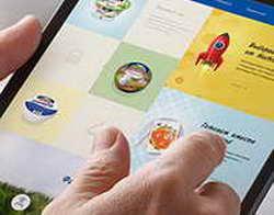 Онлайн-голосование по поправкам в Конституцию пройдет в нескольких регионах РФ