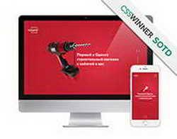 Доступен для заказа планшет PineTab, поставляемый с Ubuntu Touch